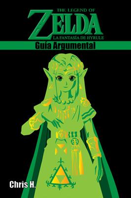La fantasía de Hyrule