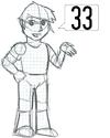 Dibu*Hito=33