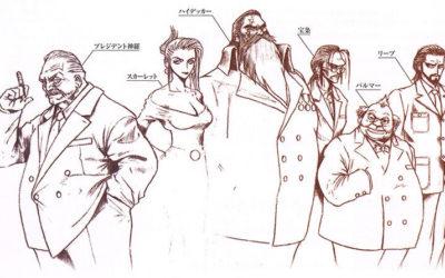 Los planes de Shinra Enix