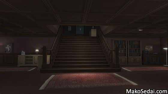Análisis: Gone Home